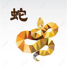 Origami Snake - origami snake exciting snake origami marvelous origami