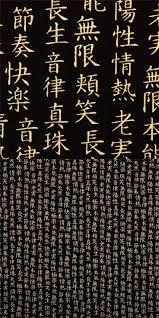 die besten 20 chinesische schriftzeichen ideen auf pinterest