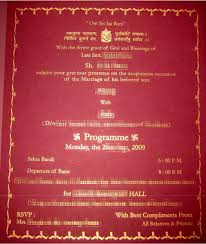hindu wedding card matter in yaseen for