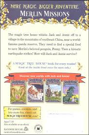 Magic Treehouse - perfect time for pandas magic tree house merlin missions 20