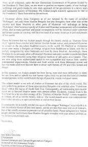 site dissertation philo gratuite classroom assistant resume thesis