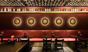 gochi restaurant by mim design melbourne retail design blog