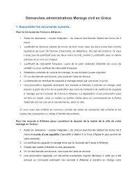 dossier mariage civil tã lã charger démarches administratives mariage civil en grèce