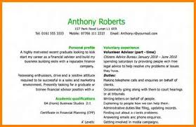 Resume About Me Resume About Me Examples 8 Cv About Me Examples Professional