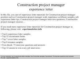 Sample Resume For Project Manager Position by Construction Project Manager Experience Letter 1 638 Jpg Cb U003d1408791721