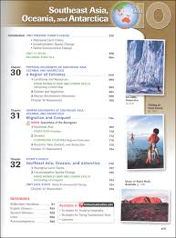 holt mcdougal geography homeschool package 029734 details