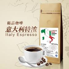 espresso coffee brands china italian coffee brands china italian coffee brands shopping