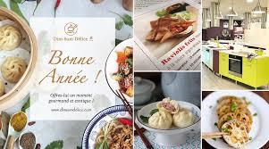atelier cuisine nantes cuisine nantes best breakfast ibis nantes herblain with