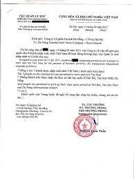 invitation letter for visa chinese government invitation letter