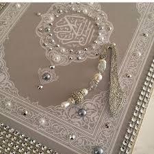 wedding gift quran quran box wedding gift shaadiga the home of asian wedding planning