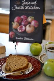 Apple Kitchen Curtains by Review Of The Seasonal Jewish Kitchen Realfoodtraveler Com