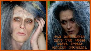 into the woods makeup tutorial old age witch meryl streep