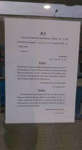 bureaux partag駸 民建聯石排灣綜合服務辦事處 accueil