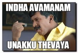 What Is The Font Of Memes - meme creator vadivelu meme generator at memecreator org