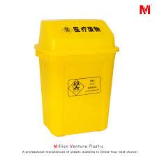 wholesale hospital trash can online buy best hospital trash can