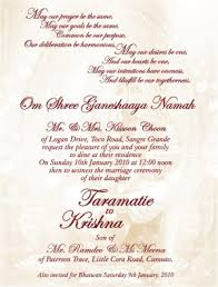 wedding quotes catholic modern wedding quotes indian alibaba minimalist also wedding
