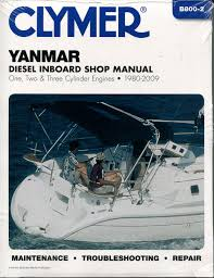 yamaha boat marine archives research claynes