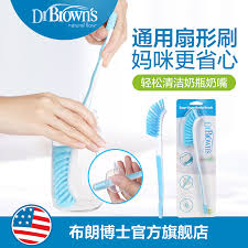 usd 12 80 dr brown bottle brush pacifier brush disinfection pan