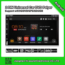 android car multimedia system android car multimedia system