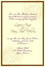 Wedding Invitations Sayings Sister Marriage Invitation Wordings For Friends In English Wedding