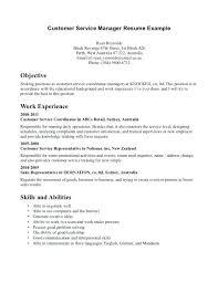 Skills For Resume Retail Teen Sample Resume Crazy Sample Teen Resume Template Retail