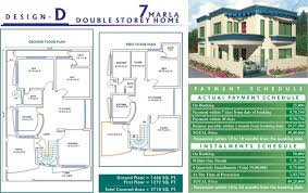 home design for 7 marla outstanding home design pakistan marla house harmain home plans