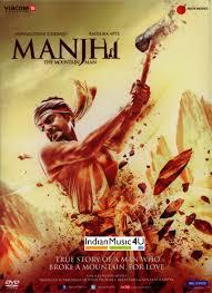 ketan gupta manjhi the mountain man dvd nawazuddin siddiqui movie manjhi
