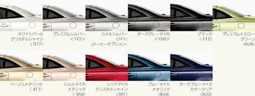 lexus color lexus sc 430 to end production japanese special edition revealed
