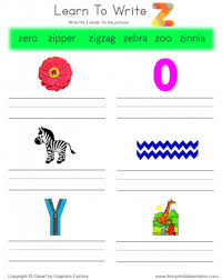 learn to write words that start with z free printable
