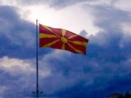 Flag Of Macedonia Macedonia U2013 Complete Tandemonium