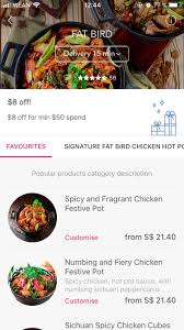 bd cuisine foodpanda mobile application android iphone compatible