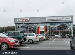 toyota dealer japan voronezh russia november 9 2016 office stock photo 512765149
