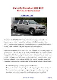 28 2007 chevy suburban repair manual 32053 2007 chevrolet