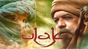 film laga indonesia jadul youtube the messenger ulak full turkish film hd free movie english