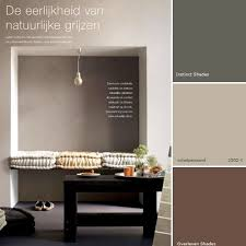 warm gray wall color the rich grey and brown colours give a warm