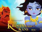 Wallpapers Backgrounds - Krishna Aur Kans Wallpapers