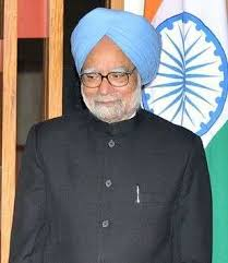 exle biography for ministers minister dr manmohan singh s biography