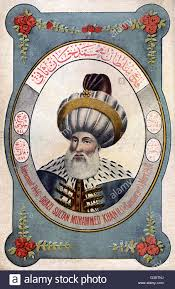 Mehmet Ottoman Turkish Ottoman Sultan Mehmed The Conqueror Ii 1432 1481 Or