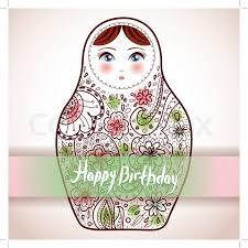 Sketch Birthday Card Happy Birthday Card Design Russian Doll Matrioshka Babushka