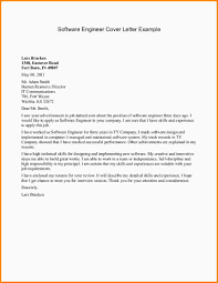 cover letter for software qa engineer