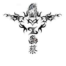 tribal ocean tattoo love and family tattoo designs