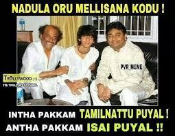 Movie Memes Funny - nadula oru melisaana kodu funny tamil meme pics funny indian