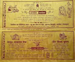 marriage card wedding card matter in indian yaseen for
