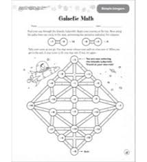 galactic math simple integers scholastic success with math