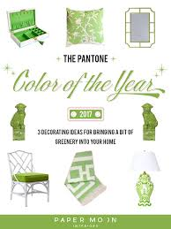 pantone color of the year 2017 announcement the pantone color of the year 2017 three ways to decorate with
