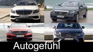 Mercedes Benz Interior Colors Mercedes E Class Exterior Interior Trims Colours Avantgarde