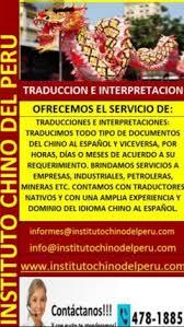 chambre de commerce franco espagnole superbe chambre de commerce franco espagnole 7 traductores