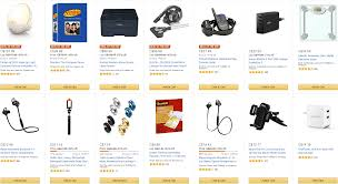 which amazon app for black friday amazon u0027s black friday deals store and holiday game plans revealed