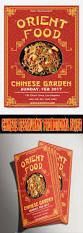 25 unique chinese restaurant names ideas on pinterest