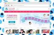 Image result for chinese biggest dating site